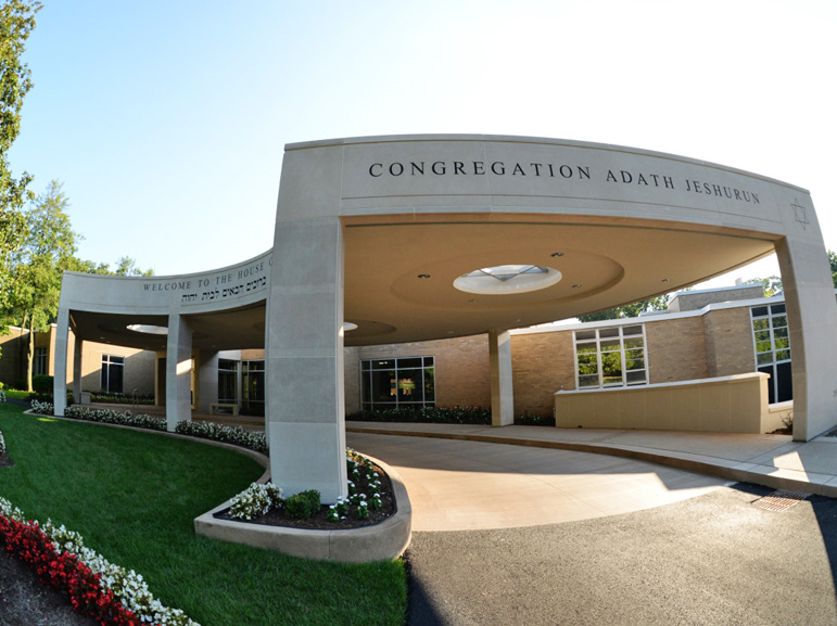 Congregation Adath Jeshurun - Entry